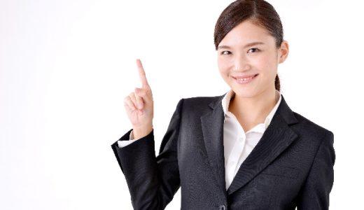 第一印象を大切にしている客室乗務員が心がける「声をかけやすい雰囲気作り」のコツ