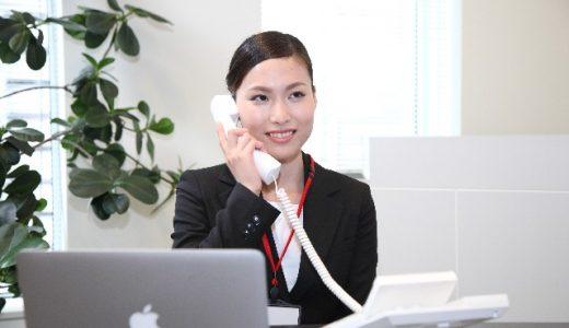 コミュニケーションのプロが教える!気持ちの良い電話応対のコツ