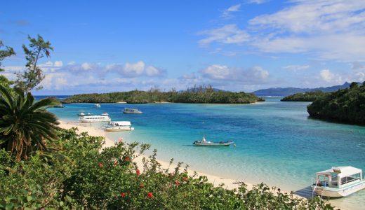 CAおすすめの国内リゾート「石垣島」の楽しみ方(宿泊・観光スポット・グルメ)
