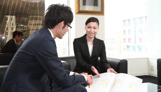 接客と接遇の違い ビジネスに活かせるCA流接遇とは?
