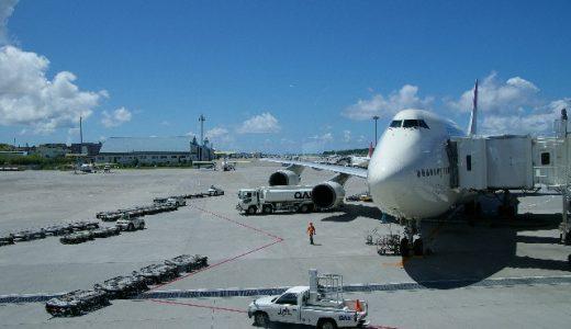 航空業界志望者必見!飛行機を飛ばすために関わっているエアライン業界の職業とは?