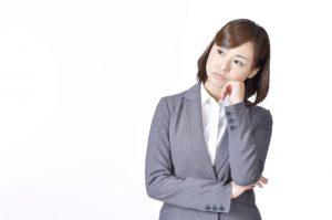 就職活動の採用面接では、どのような対策をしたら良いでしょうか?