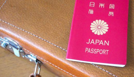 CAのスーツケースに学ぶ!海外旅行のパッキングや持ち物を減らすコツ