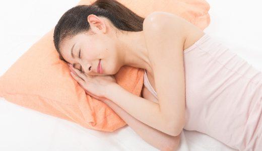 秋は睡眠の季節!元客室乗務員が教えてくれる快眠方法