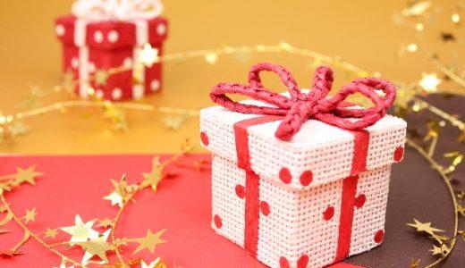 CAおすすめのクリスマスプレゼント(彼氏・恋人・友人・パートナーへ)