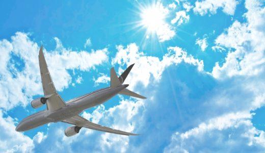 やっぱり空への夢は諦めきれない!既卒で客室乗務員(CA)へ転職するには?