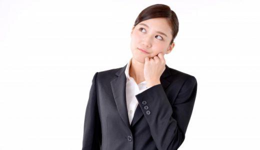 キャビンアテンダントの採用試験はどのような内容?流れや条件を知って募集に備えよう!