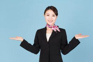 キャビンアテンダントに身長制限はある?航空会社ごとに身長制限は異なる?