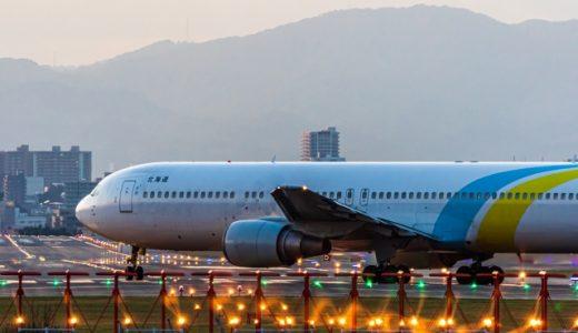 【航空業界の企業研究に】地域に密着したエアラインの魅力とは