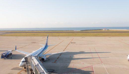 国内の面白いネーミングの空港をご紹介します♪